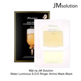 Mặt nạ JM Solution Water luminous S.O.S ringer amino mask Black