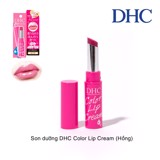 Son dưỡng DHC Color Lip Cream
