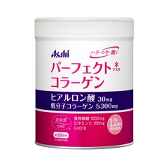 ASAHI Perfect Asta Collagen Powder Supplement – 210g Can