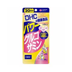 DHC Power Glucosamine Health Food – 20 Days