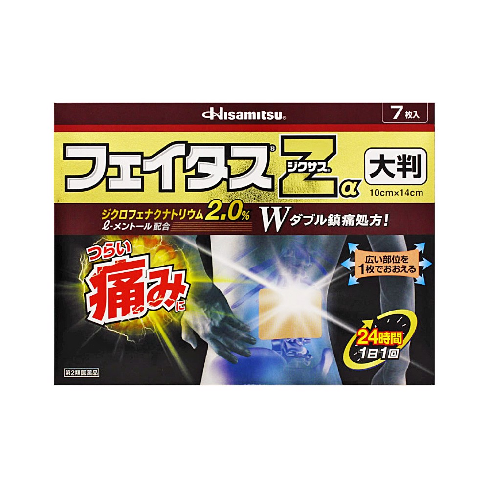 HISAMITSU Feitasu Z α Zixsus Pain Relief Patch – Large Size 7 Sheets
