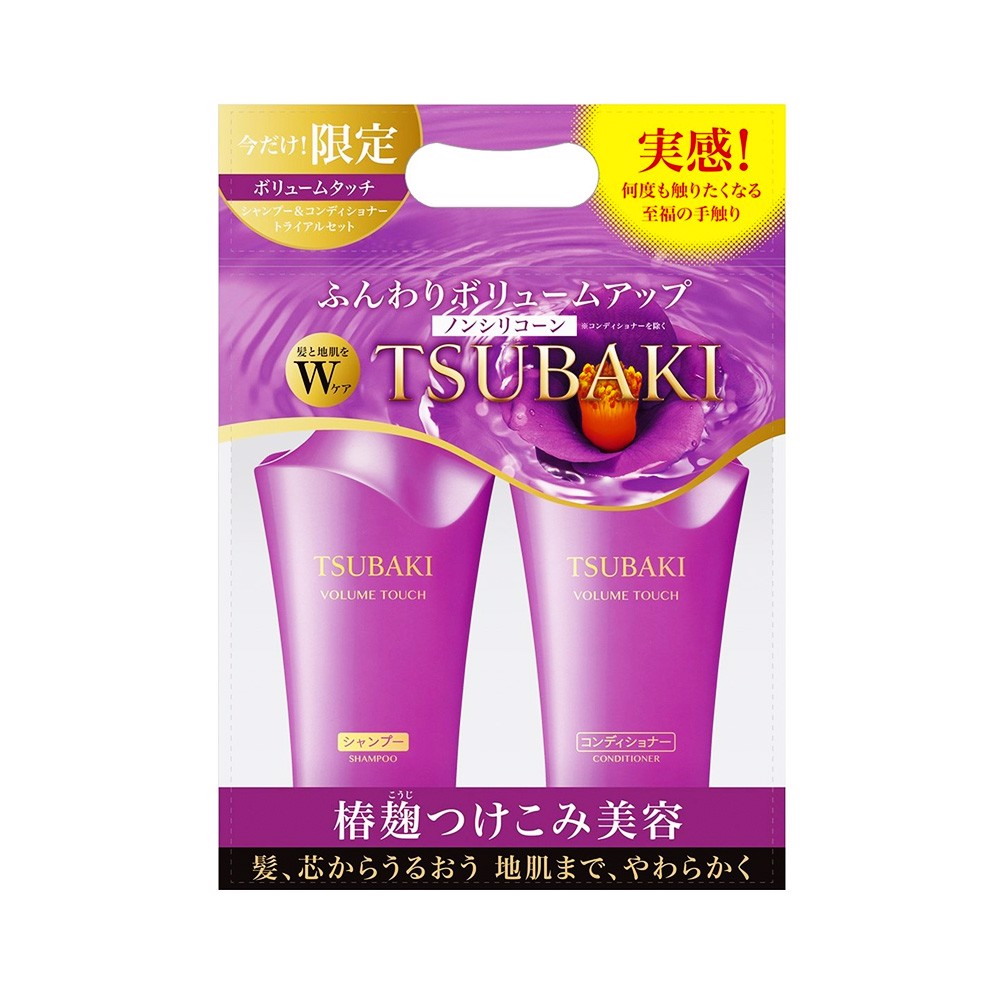 SHISEIDO Tsubaki Volume Touch Shampoo Conditioner Set