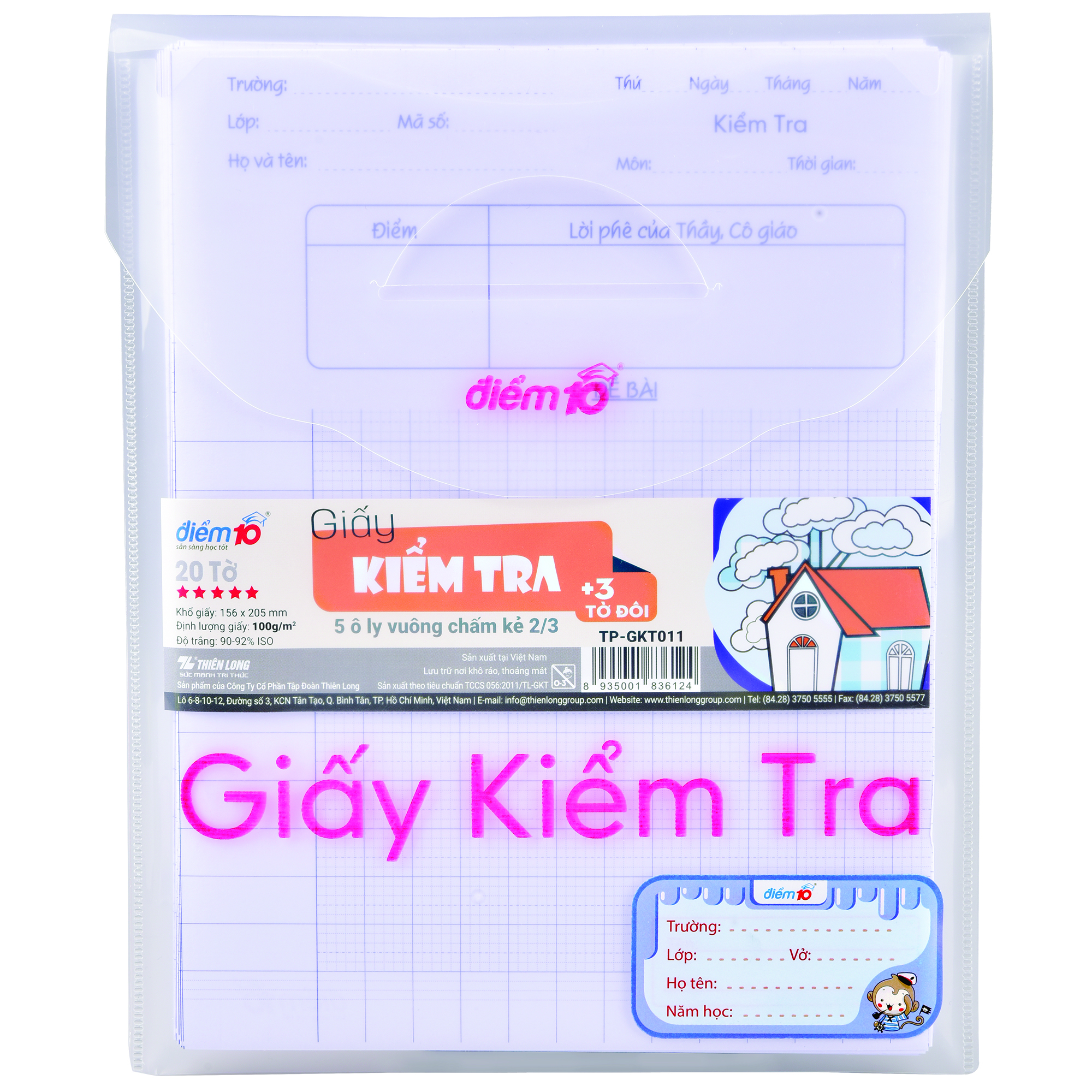 TP-GKT011