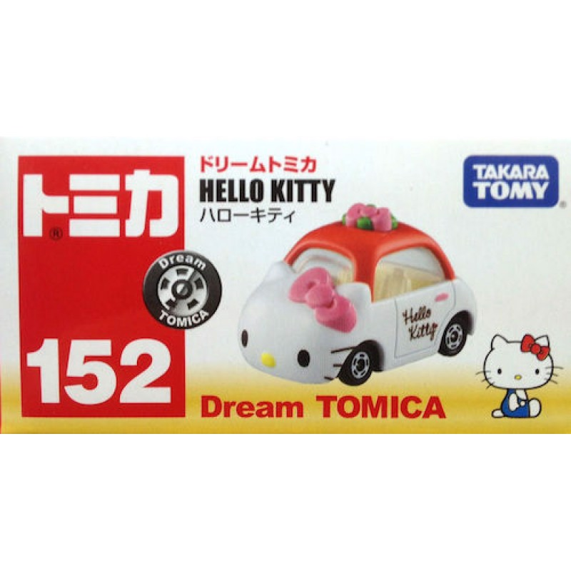 152 HELLO KITTY