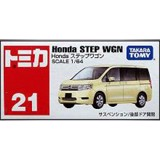 21 HONDA STEP WGN