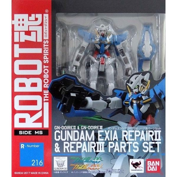 Gundam Exia Repair II & Repair III Parts Set (Robot Spirits - Side MS)