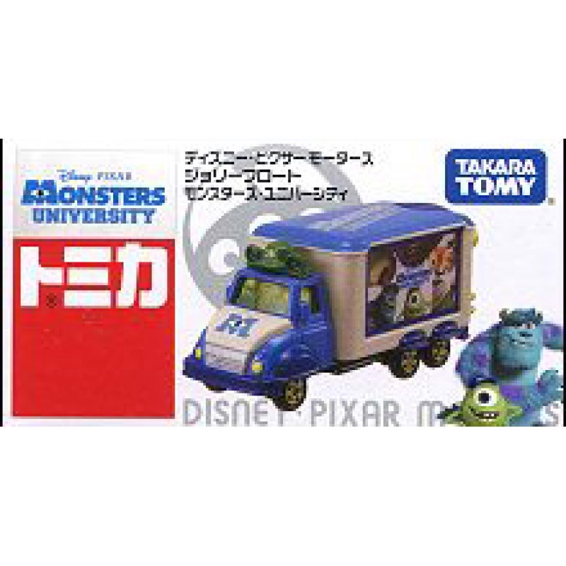 JOLLY FLOAT MONSTERS UNIVERSITY