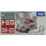 DM-20 TAP MARIE DISNEY MOTORS