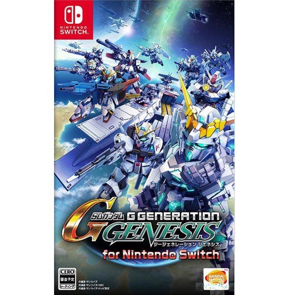 SW230 - SD Gundam G Generation Genesis cho Nintendo Switch