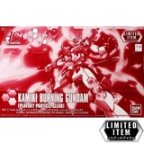 Kamiki Burning Gundam (Plavsky Particles Clear) (HGBF - 1/144)