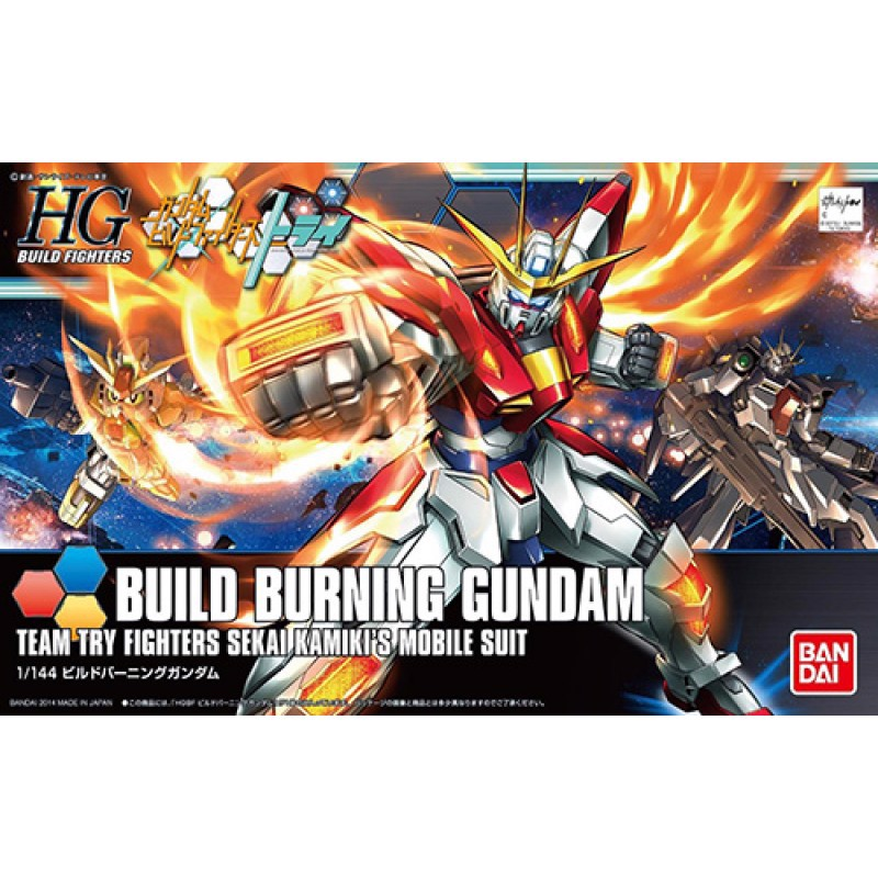 BUILD BURNING GUNDAM (HGBF - 1/144)