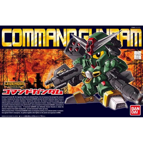 COMMAND GUNDAM (LEGEND SD/BB)