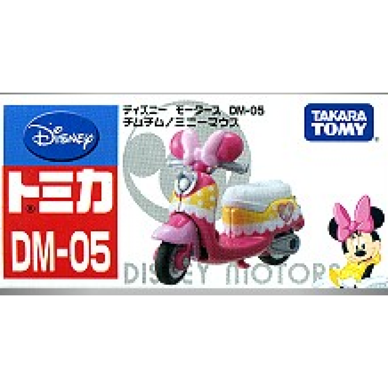DM-05 DISNEY PIXAR