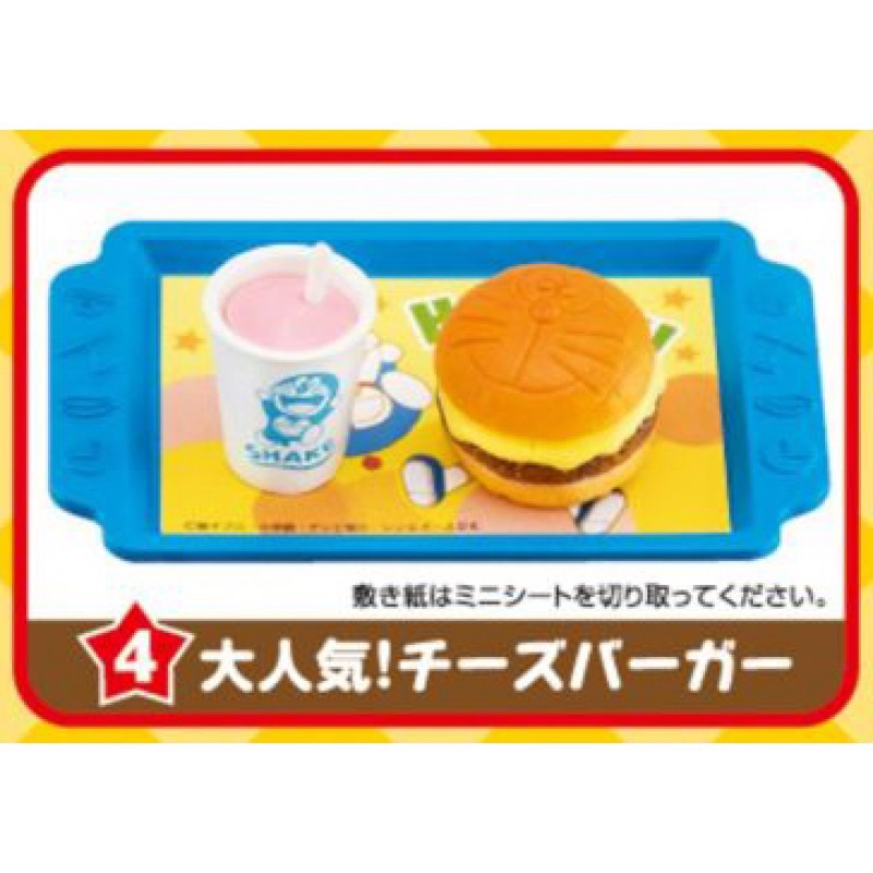 DORAEMON BURGER SHOP - 04