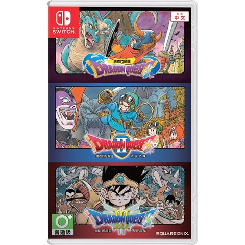 SW141 - Dragon Quest 1+2+3 Collection cho Nintendo Switch