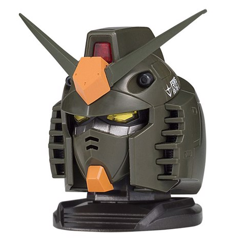 Exceed Model Gundam Head 1 - FA-78-1 Full Armor Gundam