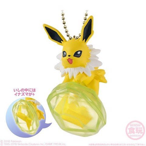 Twinkle Dolly Pokemon - Jolteon