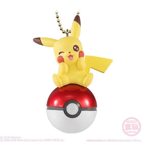 Twinkle Dolly Pokemon - Pikachu