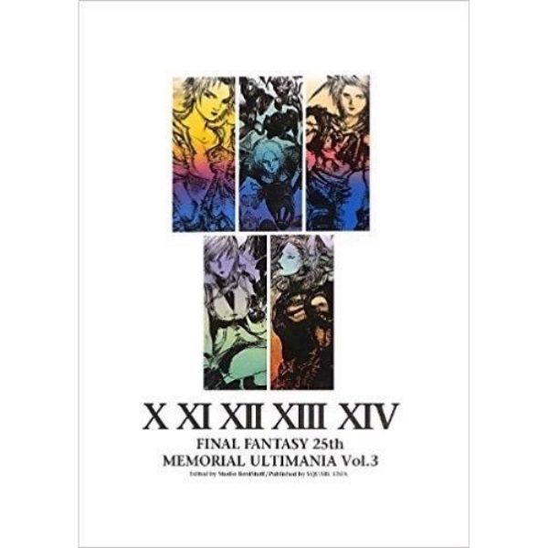 Final Fantasy 25th Memorial Ultimania Vol. 3