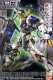 Gundam Barbatos Lupus Rex (1/100 Full Mechanics)