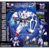 GUNDAM GP01FB FULL VERNIAN (SD ACTION FIGURE)