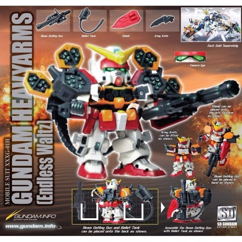 GUNDAM HEAVYARMS EW (SD ACTION FIGURE)