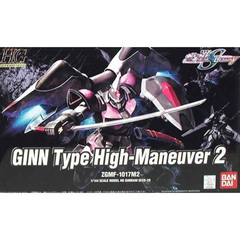 GINN TYPE HIGH MANEUVER 2 (HG - 1/144)