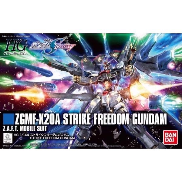 Strike Freedom Gundam (Revive Ver.) (HGCE - 1/144)