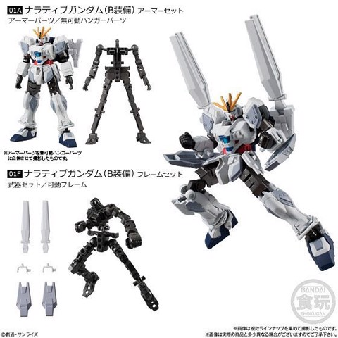 Gundam G Frame 04 - Narrative Gundam (B-Packs)