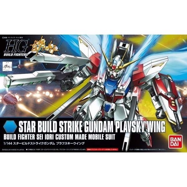 STAR BUILD STRIKE GUNDAM PLAVSKY WING (HGBF - 1/144)