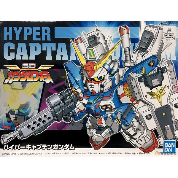 Hyper Captain Gundam (SD/BB)