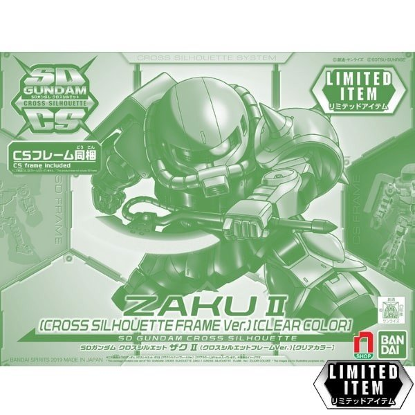 Mô hình SD Zaku II ( Cross Silhouette Frame Ver. ) [ Clear Color ]