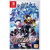 Game Kamen Rider: Climax Scramble cho Nintendo Switch