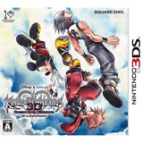 019 - KINGDOM HEARTS: DREAM DROP DISTANCE