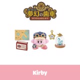 Kirby Dreamy Gear - The Beginning of the Adventure - Mô hình chính hãng Rement
