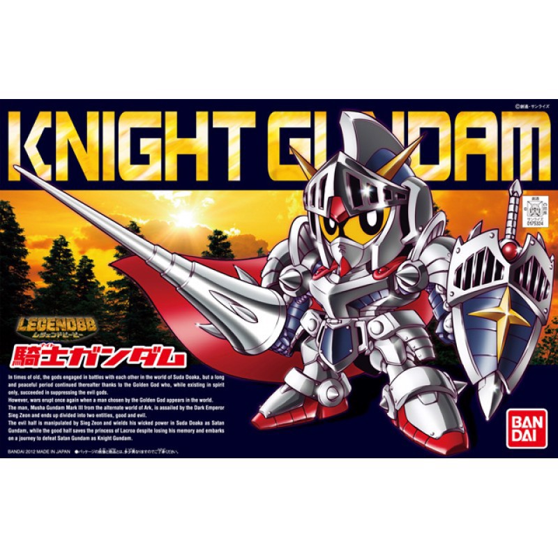 KNIGHT GUNDAM (LEGEND SD/BB)