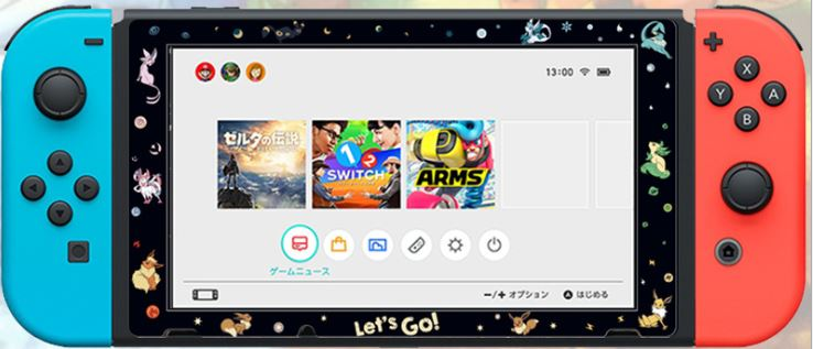 Dán cường lực in viền cho Nintendo Switch