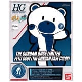 The Gundam Base Limited Petit'gguy Gundam Base Color (HGPG - 1/144)