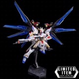 ZGMF-X20A Strike Freedom (Clear Color) (HGCE - 1/144)