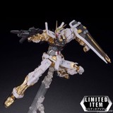 MBF-P01 Gundam Astray Gold Frame (Special Coating) (MG - 1/100)