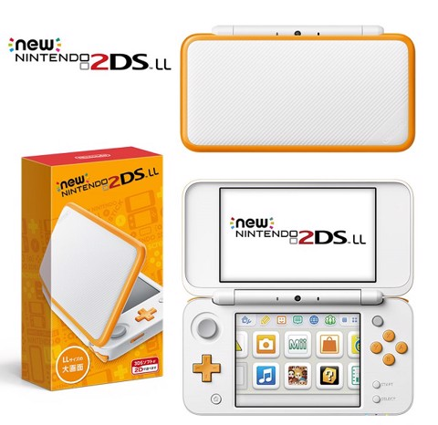 NEW NINTENDO 2DS LL - WHITE + ORANGE (Miễn phí hack + Chép game)