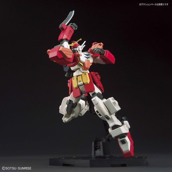 XXXG-01H Gundam Heavyarms ( Mobile Suit Gundam Wing ) ( HGAC - 1/144 )