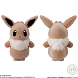 Pokemon Poke-mofu Doll 2 - Eevee