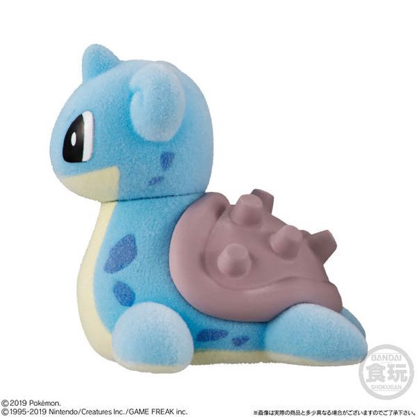 Pokemon Poke-mofu Doll 4 - Lapras