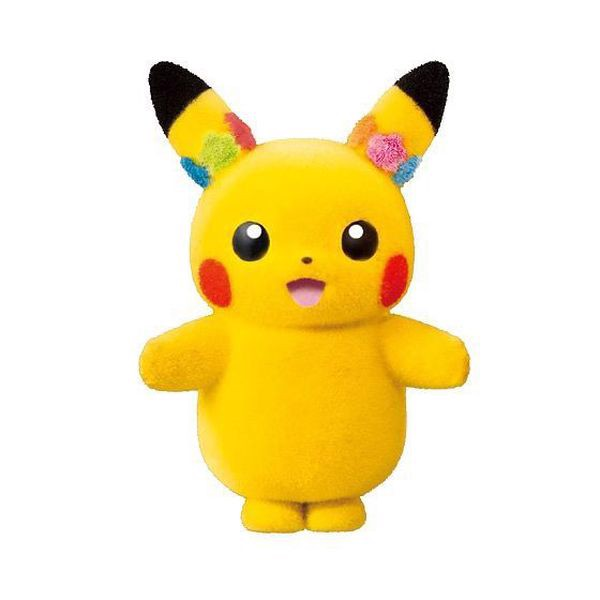 Pokemon Poke-mofu Doll - Pikachu (Female)
