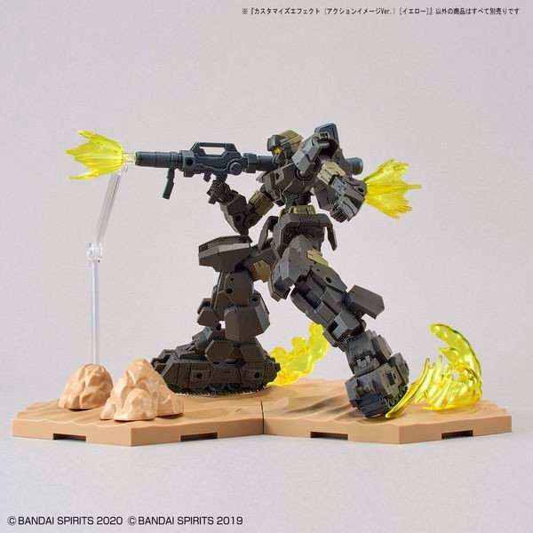 Customize Effect Action Image Ver. [Yellow] (30MM - 1/144)