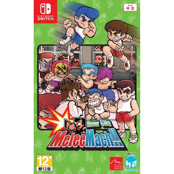 SW163 - River City Melee Mach!! cho Nintendo Switch