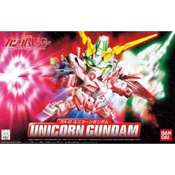 Unicorn Gundam (SD/BB)