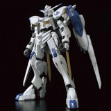 shop gundam bán Gundam Bael (1/100 Full Mechanics)