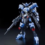 shop gundam bán Gundam Vidar Full Mechanics bandai